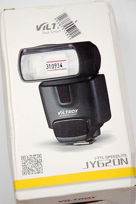 Viltrox JY620N